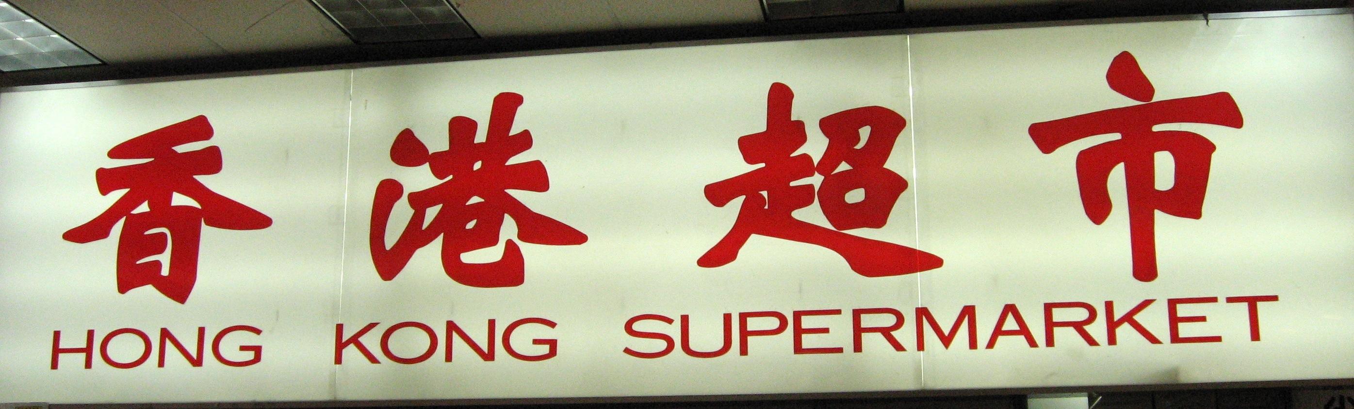 Xie Laoban's Dan Dan Noodles Recipes — Dishmaps